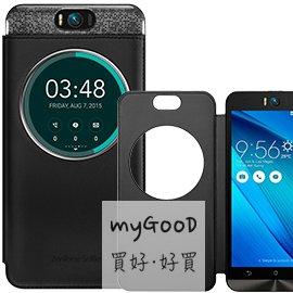[ 出貨,不挑色]ASUS 華碩 ZenFone Selfie MyView Cover (ZD551KL) 智慧透視皮套