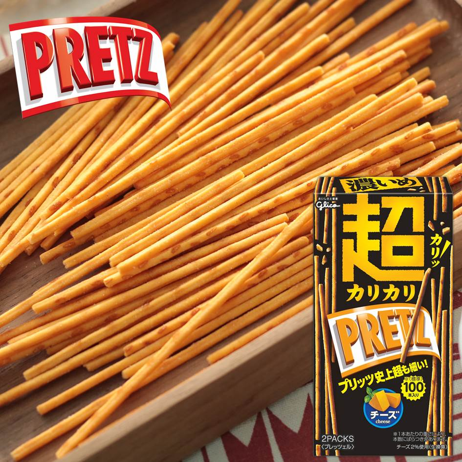 【Glico固力果】爽脆超細餅乾棒-起司風味 2袋入 55g 超カリカリプリッツ チーズ 日本進口零食