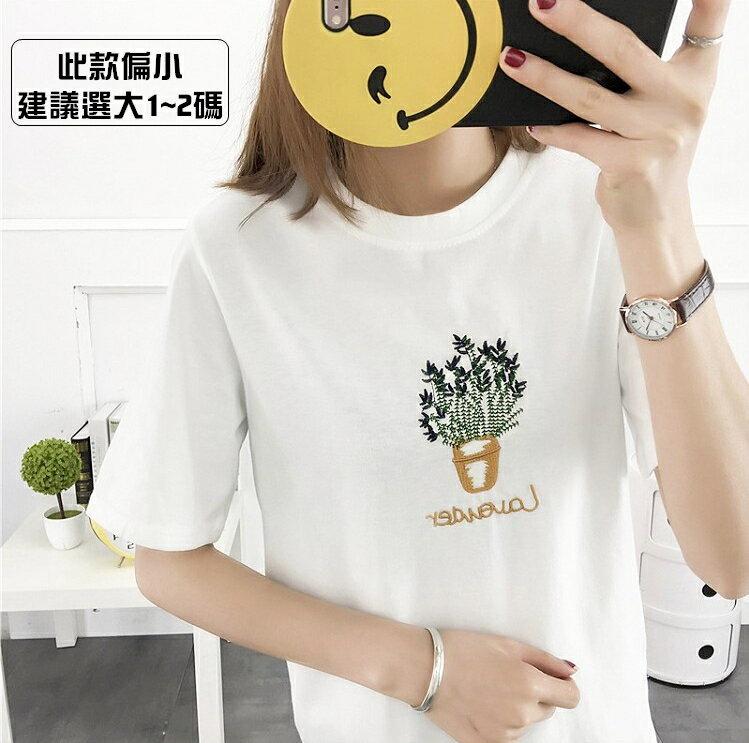 【V2469】shiny藍格子-休閒夏日.刺繡圖樣字母圓領短袖上衣 4