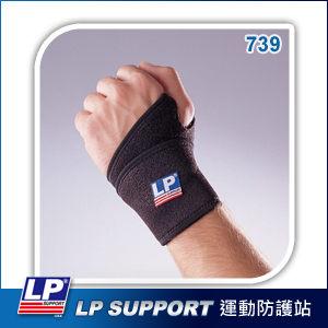 【登瑞體育】LP 美國防護 單片纏繞式腕部護套_739
