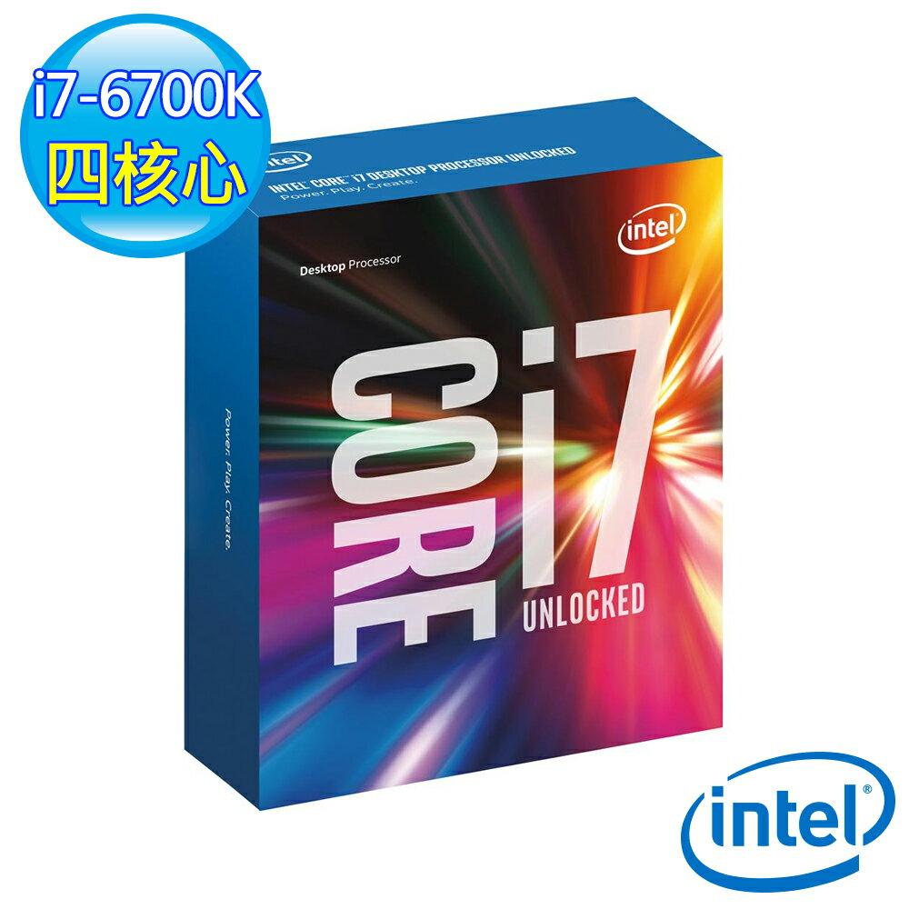 Intel 第六代 盒裝 Core i7-6700K 四核心 CPU 中央處理器(不含風扇) 【首購滿699送100點(1點=1元)‧全家取貨再送義美布丁‧6/30前限定12期零利率】