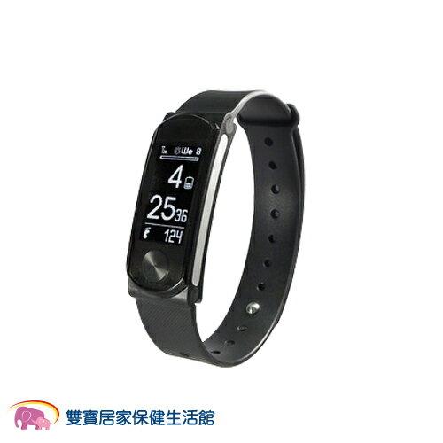 i-gotU Q-Band Q68HR Q68 藍牙智慧手環 智慧手錶 心率健身手環 心率錶