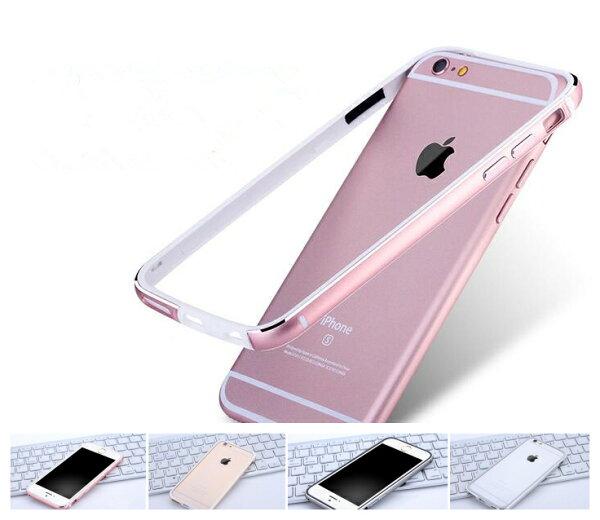 iphone76splus金屬邊框矽膠手機殼蘋果7軟邊框磨砂手機殼