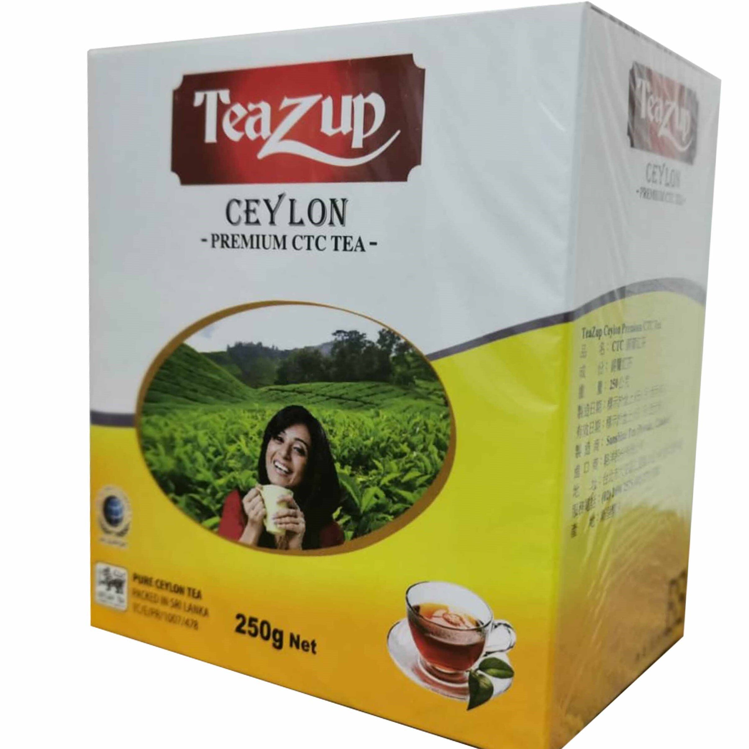 CTC錫蘭紅茶  Ceylon Premium CTC Tea TEAZUP250gm