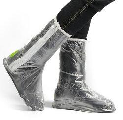 透明馬靴型拉鍊反光鞋套女用 防濕 止滑橡膠鞋底 防水鞋套 反光 成人 防滑 雨靴套 高筒 騎車 3M Scotchlite