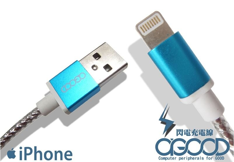 【A-GOOD】iPhone 5/5s 6/6s 傳輸線 充電線1.5米 Lightning 8 Pin傳輸接頭,全面支援Apple周邊商品