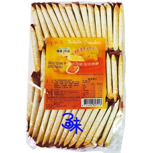 (馬來西亞) 健康日誌 洋芋脆餅-韓式泡菜 408公克 95元 【4711402827213】(韓式泡菜脆餅) 另有海苔,起士,蒜味,黑麻!▶全館滿499免運