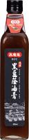 火鍋醬料推薦到高慶泉 黑豆蔭油膏480cc就在高慶泉醬料專家推薦火鍋醬料
