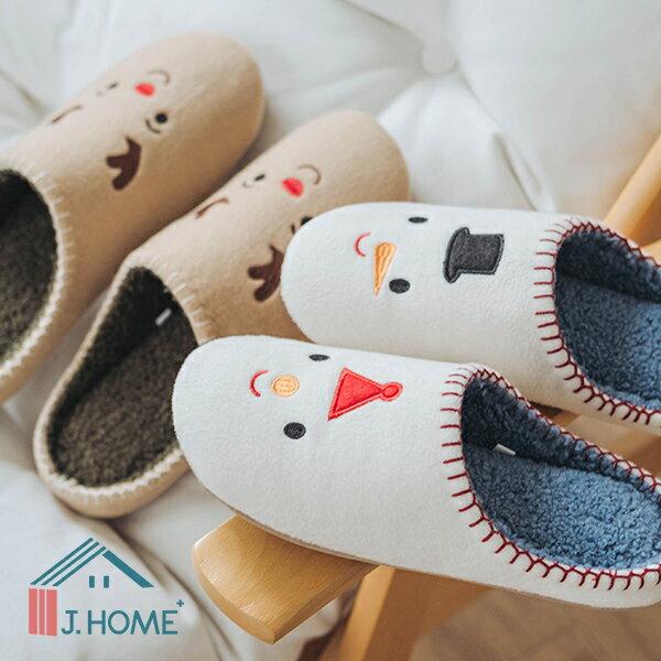 聖誕保暖拖鞋 聖誕節交換禮物 聖誕節雪人 / 麋鹿保暖拖鞋 秋冬新款 christmas J HOME+ 就是家 樂天雙12 0