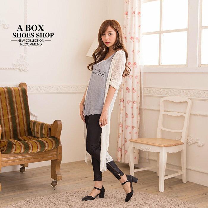 【KDW902】MIT台灣製 韓版性感風格 質感皮質舒適繞踝 瑪莉珍尖頭鞋 5cm粗高跟鞋 4色 4