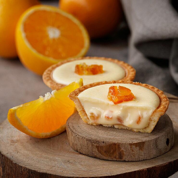 【安普蕾修Sweets】瓦倫西亞柑橙起士塔10入/盒|團購| 甜點| 下午茶|  禮盒| 蛋糕|蛋奶素