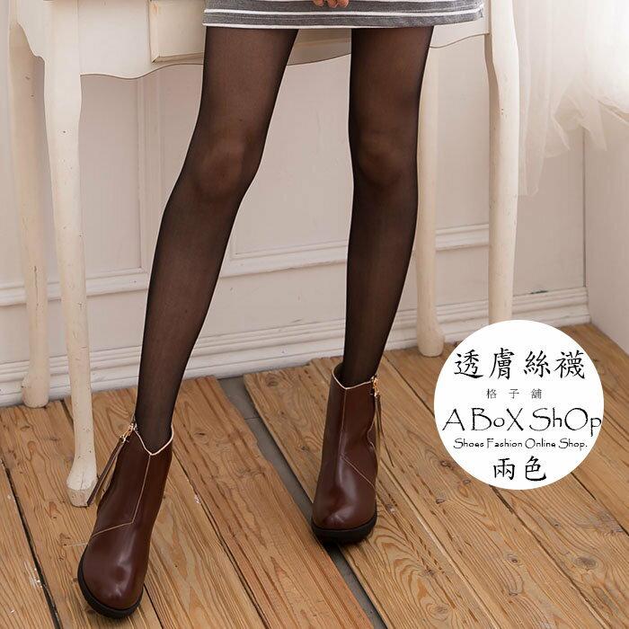 特價買五送一 嚴選香川風 MIT台灣製造 超彈力透氣透膚絲襪褲襪 2色 0