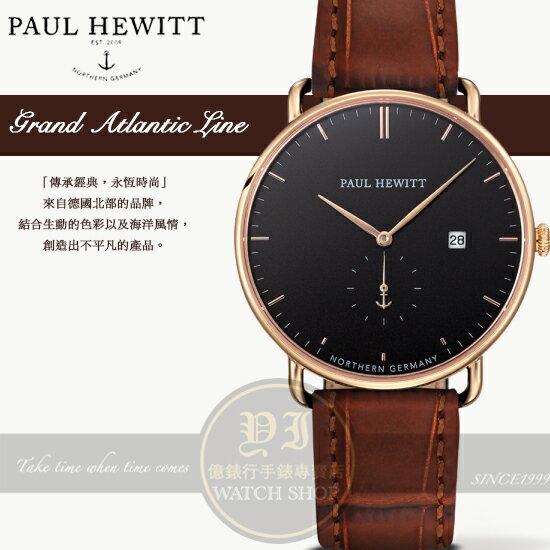 PAUL HEWITT德國工藝 Grand Atlantic Line英倫時尚小秒針紳士腕錶PH-TGA-R-B-14公司貨