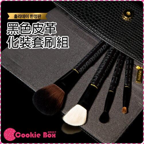 韓國 MEMEBOX 黑色皮革化裝套刷 4件組 刷具 腮紅刷 眼影刷 蜜粉刷 攜帶型 化妝
