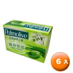 Palmolive 棕欖自然之選 蘆薈保濕香皂 115g(6入)/組