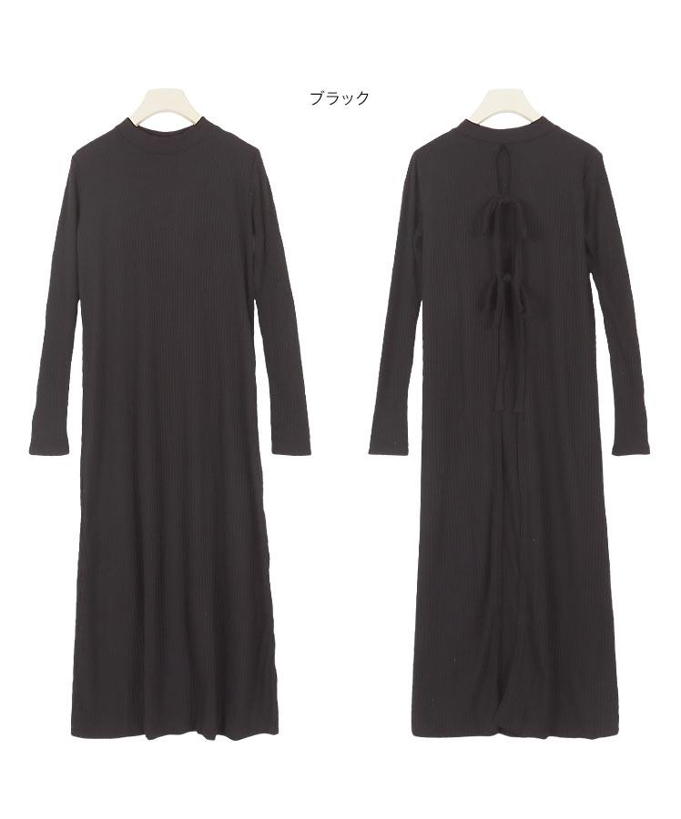 日本Kobe lettuce  /  秋冬優雅坑條連身裙  /  e2542  /  日本必買 日本樂天直送  /  件件含運 4