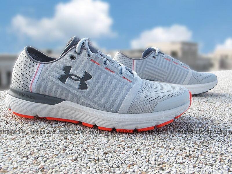 《下殺6折》Shoestw【1285652-942】UNDER ARMOUR 慢跑鞋 Speedform Gemini 淺灰橘 男生尺寸【SS感恩加碼 | 單筆滿1000元結帳輸入序號『SSthank..