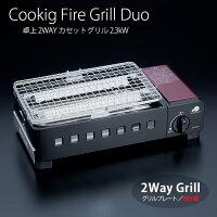 日本BBQ烤盤/M5-MGKSG2694。1色。(7980*3.15)日本必買代購/日本樂天-日本樂天直送館-日本商品推薦