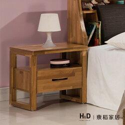 克里斯床頭櫃 / H&D / 日本MODERN DECO