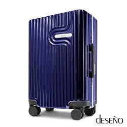 【加賀皮件】Deseno 棉花糖系列 多色 輕量 鏡面 細鋁框 旅行箱 28吋 行李箱 DL2614