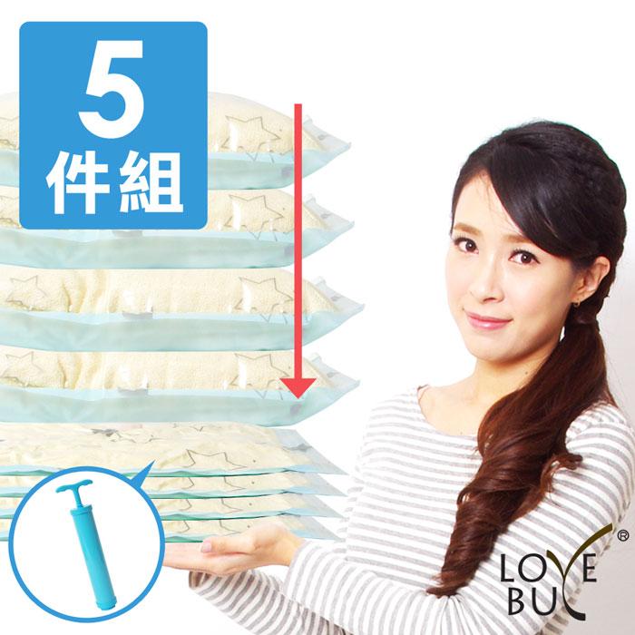 【Love Buy】加厚型真空平面壓縮袋/收納袋 5件組(特大x1+大x1+中x1+小x1+抽氣筒x1)
