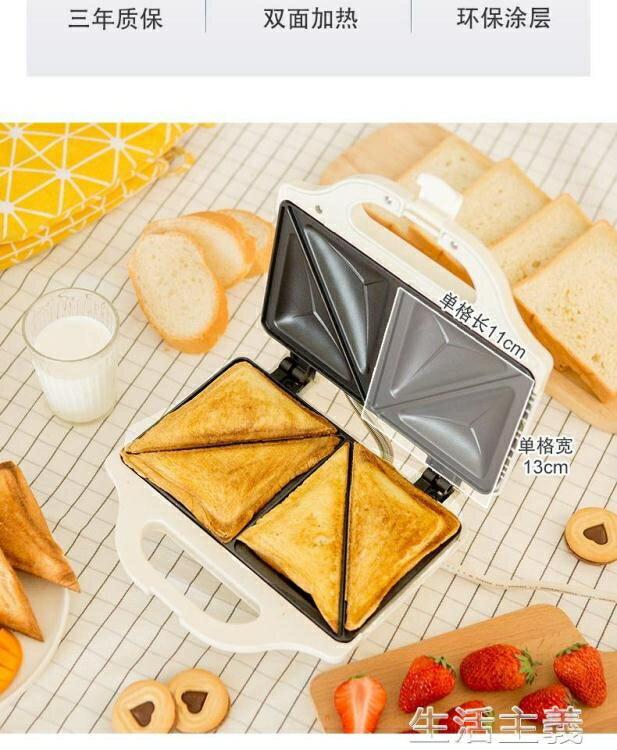 麵包機 威馬三明治機早餐機家用自動雙面加熱吐司烤面包爐迷妳小型煎鍋 Fashion家居館
