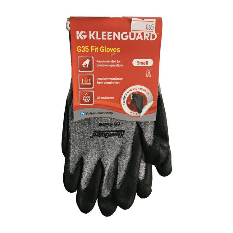工作手套-輕薄透氣、靈活操作、加厚耐磨、可觸控抗靜電【金百利】