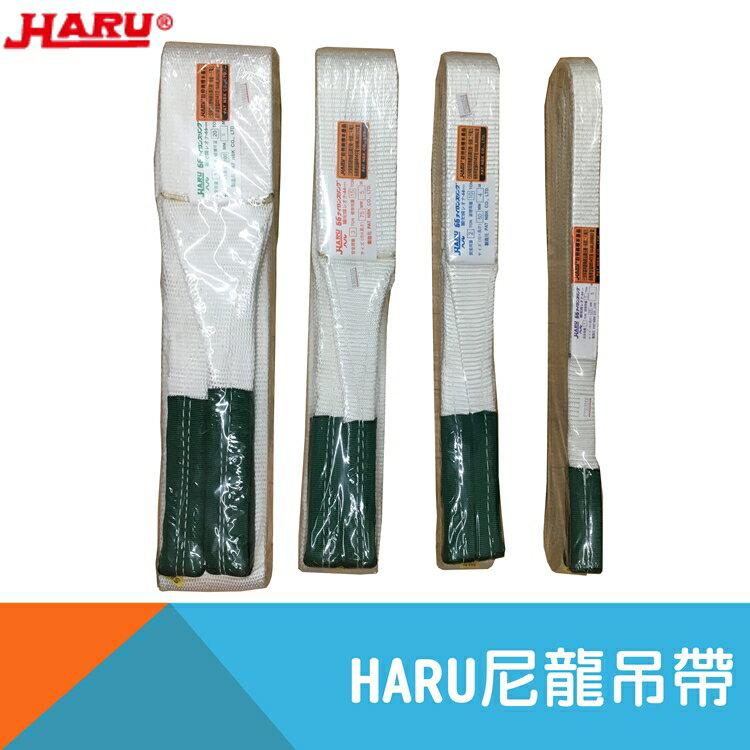 HARU白色尼龍吊帶寬度1