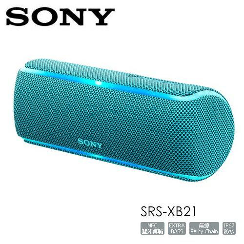 Sony 無線藍芽喇叭