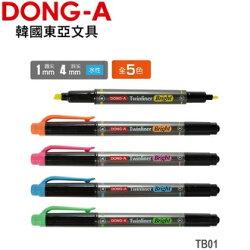 韓國 東亞 TwinLiner Soft 水性 雙頭 亮色 TB01 螢光筆 /支