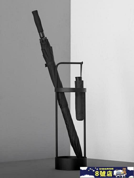 北歐雨傘架門口雨傘收納桶酒店大堂辦公室雨傘桶家用輕奢放雨傘架--居家優選-二月新品推薦