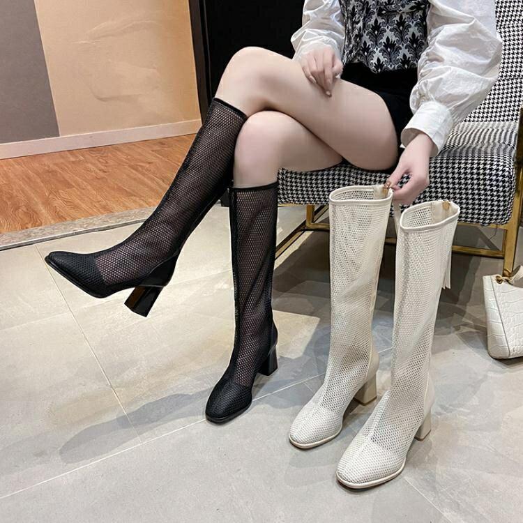 涼靴 白色長筒靴子女夏季薄款2021新款透氣ins網紅瘦瘦靴鏤空網紗涼靴 7號Fashion家居館