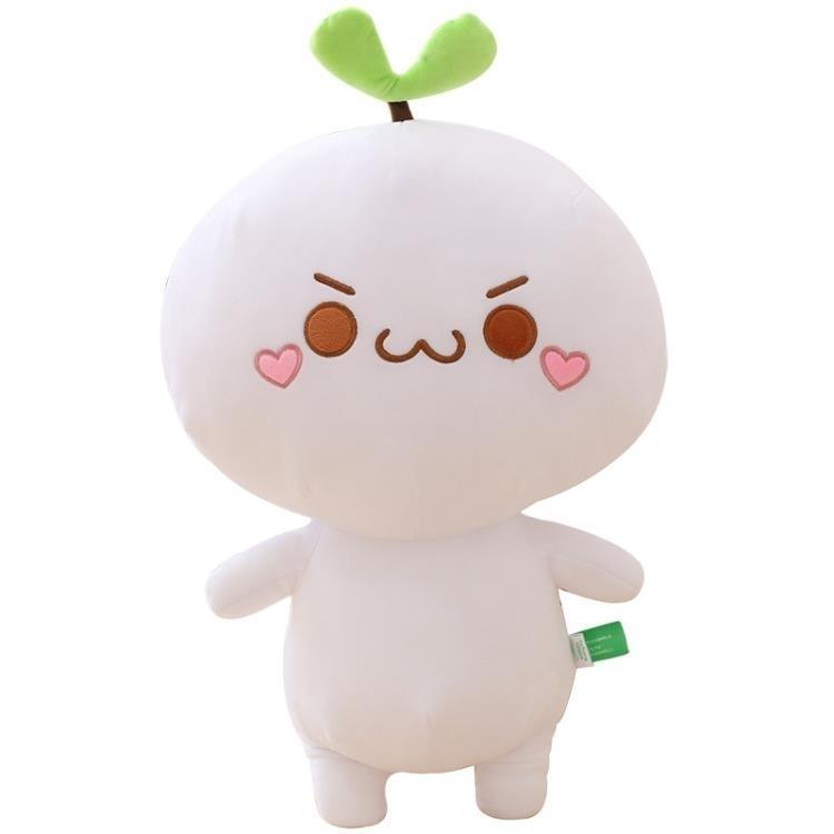 長草顏團子公仔毛絨玩具錶情顏文字君娃娃玩偶畢業生日禮物女生  40cm