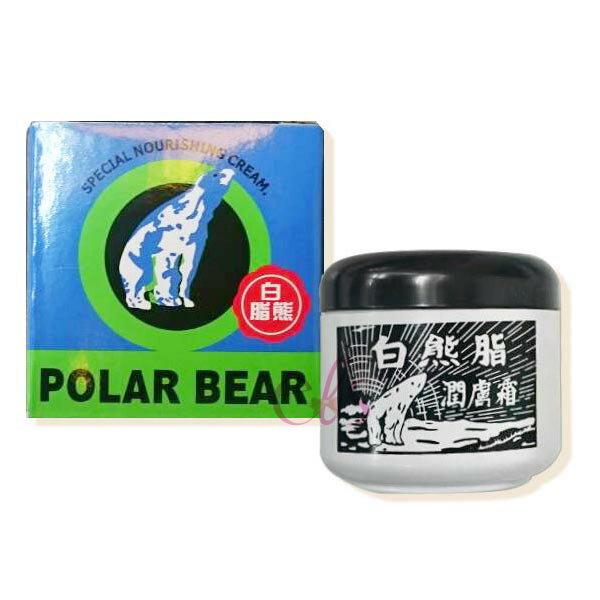 白熊脂潤膚霜 44.5g 一般/清香 兩款供選 ☆艾莉莎ELS☆
