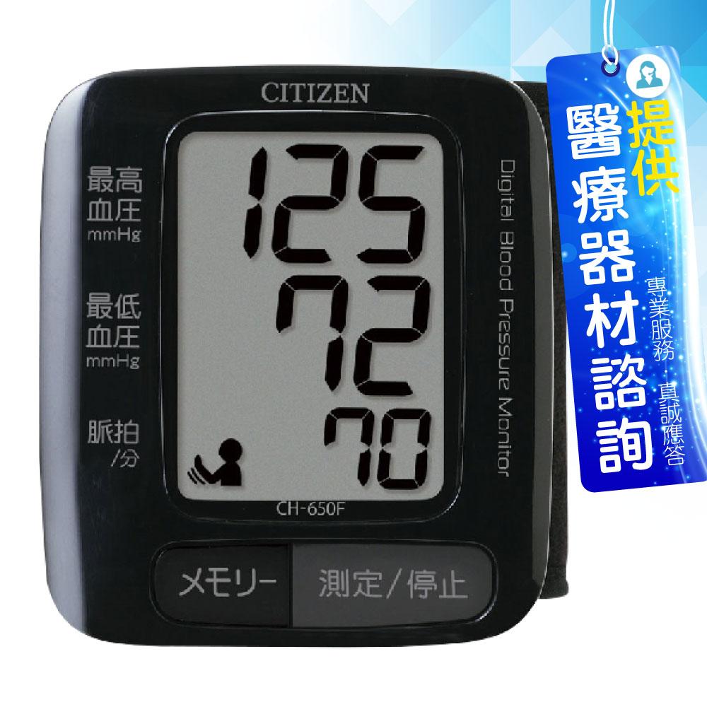 CITIZEN 星辰 手腕式電子血壓計 CH-650F 黑色