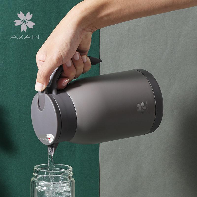 日本AKAW愛家屋不銹鋼保溫水壺便攜熱水壺開水瓶大容量暖瓶