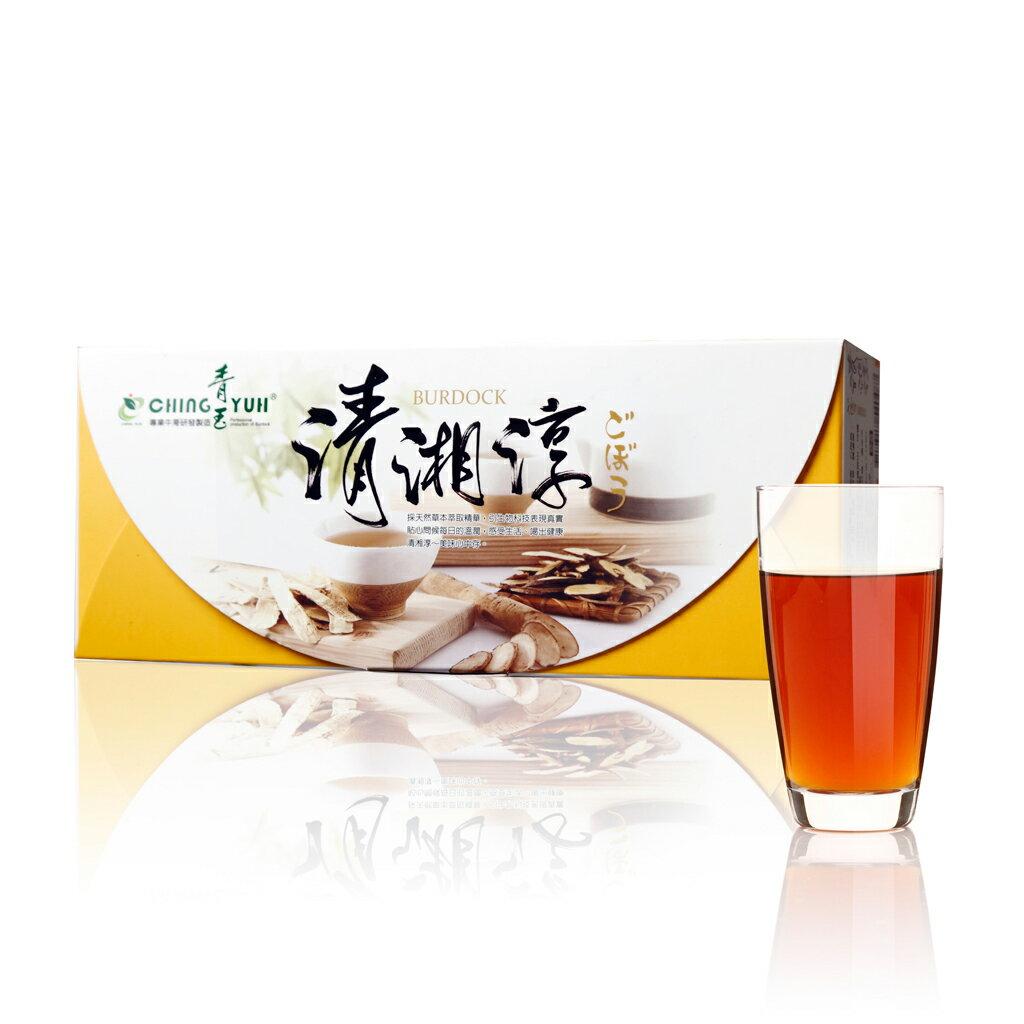 青玉牛蒡茶 清湘淳白鶴靈芝草牛蒡茶包 6g~16包  盒 ▶ 滿499
