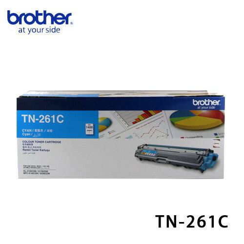 【碳粉下殺 】brother TN-261C彩雷藍色碳粉匣 - 原廠公司貨【免運】