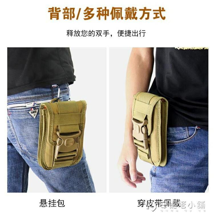 夯貨折扣! 新款手機包男士手機套穿皮帶運動戰術腰包多功能戶外休閒零錢掛包 安妮塔小铺