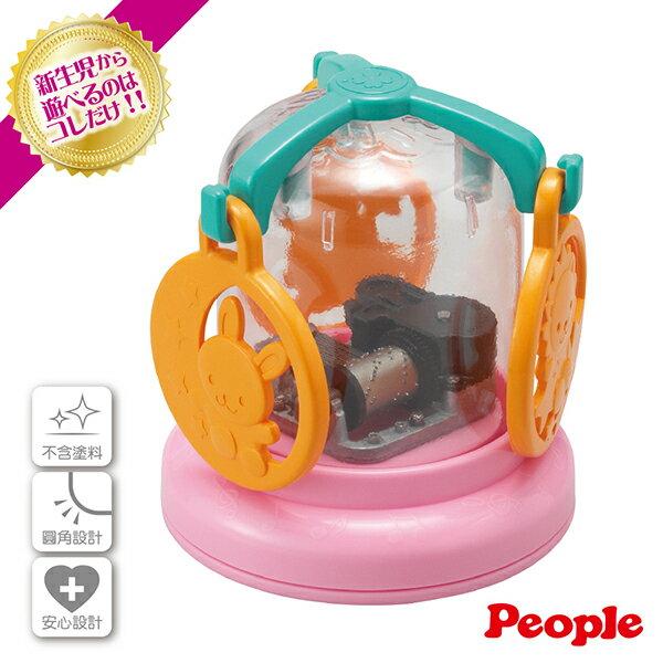 People - 枕邊旋轉音樂盒 0