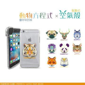 iPhone74.73D浮雕動物方程式客製化彩繪空壓殼軟套防摔