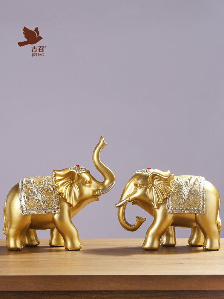 歐式招財大象擺件 家居裝飾品擺設客廳玄關工藝品創意喬遷結婚禮物♠極有家♠