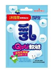 小兒利撒爾- Quti軟糖(活性乳酸菌)『121婦嬰用品館』