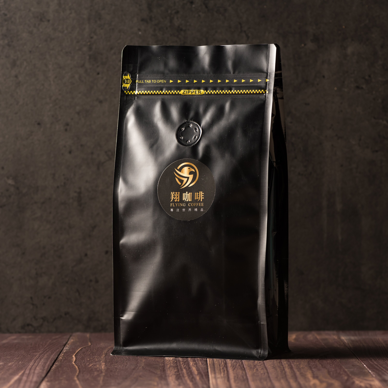 【翔咖啡】衣索比亞 耶加雪菲 果丁丁 日曬 烘焙咖啡豆 半磅/一磅