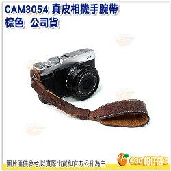 CAM-IN CAM3054 公司貨 真皮皮革 牛皮 寬版 棕色 圓孔型 相機手腕帶 手握帶 背帶 3054