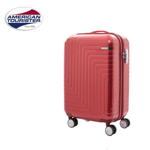 【加賀皮件】AT美國旅行者Dartz系列線條多色28吋旅行箱行李箱AN4