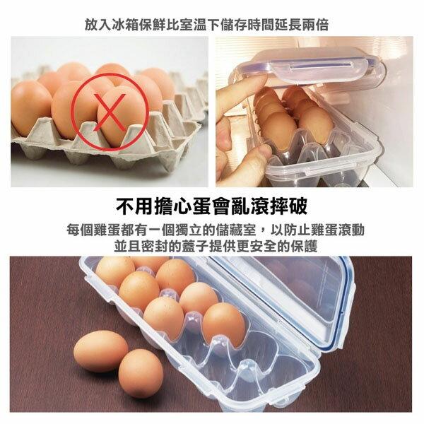 樂扣樂扣雞蛋盒保鮮盒18格蛋盒HPL955-01-大廚師百貨