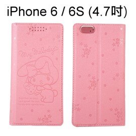 美樂蒂壓紋皮套 [粉] iPhone 6 / 6S (4.7吋)【三麗鷗正版授權】