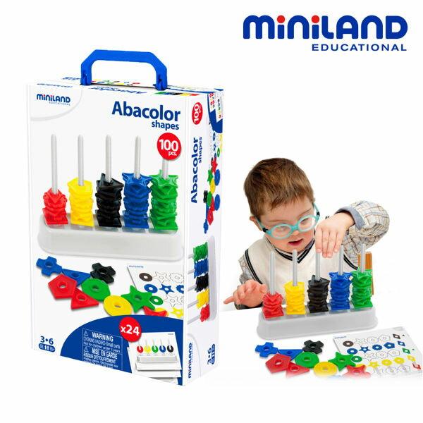 【西班牙Miniland】幾何圖形分類學習疊疊樂100入ML000024