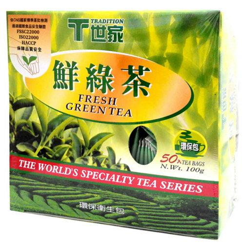 T世家 鮮綠茶-環保衛生包 50入/盒